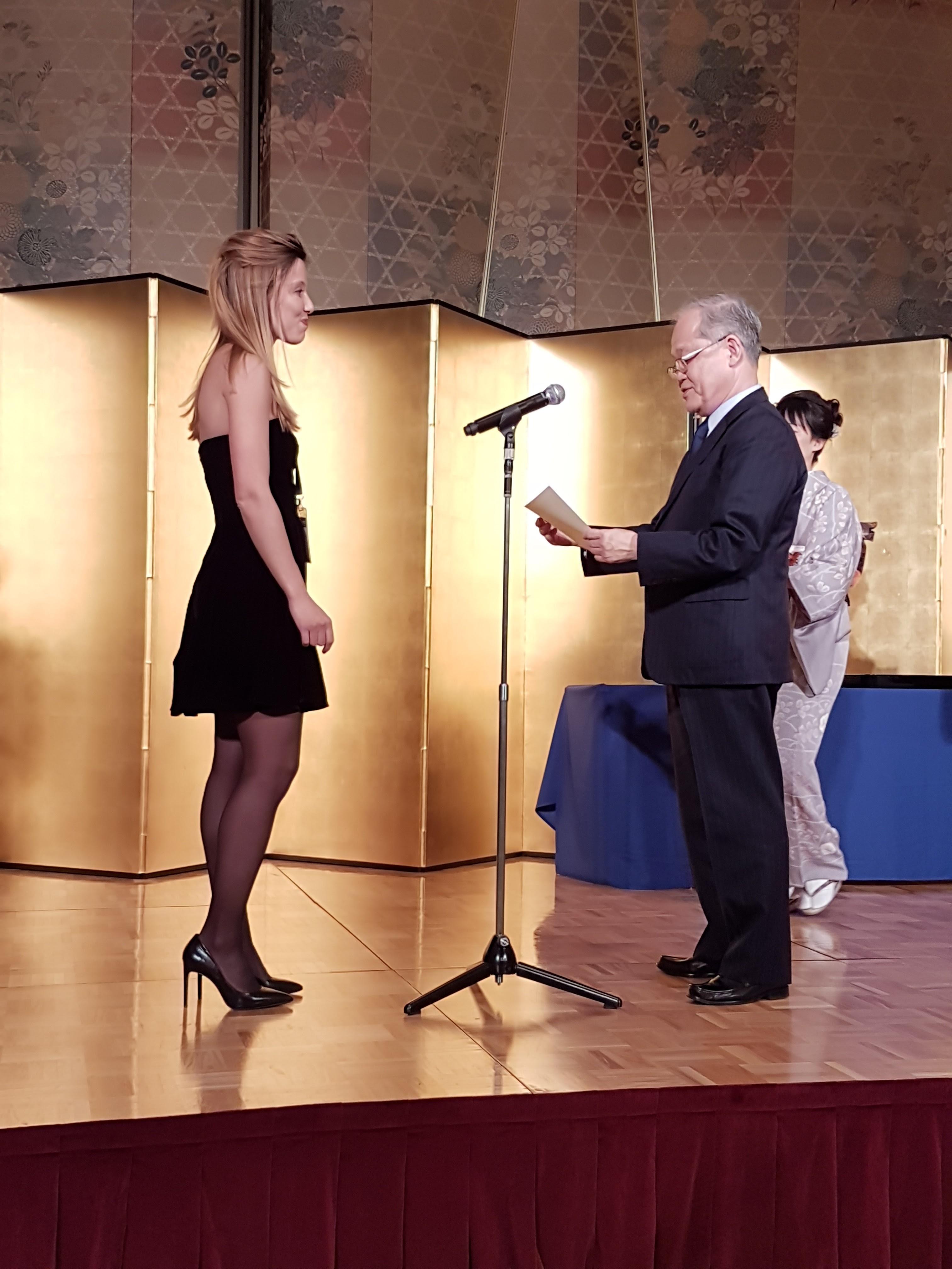 Remise Prix Elena Martin Lopez  - ICAPP 2017
